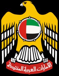 440px-Emblem_of_the_United_Arab_Emirates